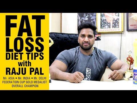 Fat Loss Diet | Raju Mr India | Bodybuilding | FitnessGuru