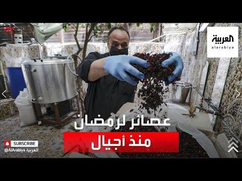 عائلة فلسطينية تحلي سفرة رمضان بصناعة عصائر طبيعية منذ أجيال  - نشر قبل 1 ساعة