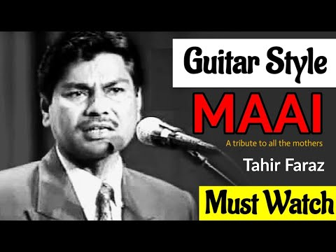 MAAI | Tahir Faraz | A Tribute To All The Mothers | Best poetry in the world  | Prashant Sanjeev
