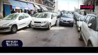 بسبب غيرتها قتلت زوجته وذبحة ابنتيه جريمة قتل هزت العاصمة الجزائرية