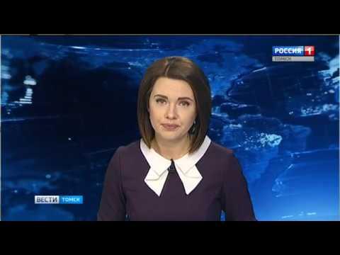 Вести-Томск, выпуск 11:20 от 06.06.2019