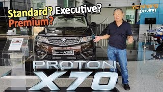 Proton X70 Standard vs Executive 2wd/4wd vs Premium. Which to Buy? | YS Khong Driving