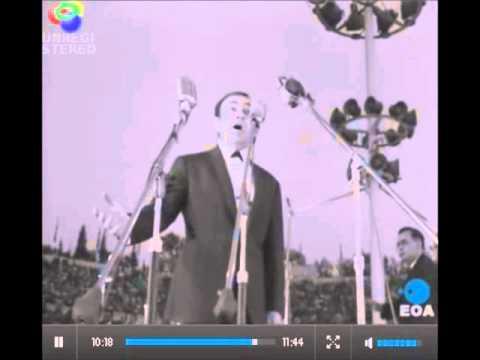 Ο Γρηγόρης Μπιθικώτσης στα γενέθλια της χούντας