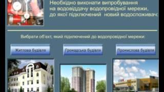 видео Презентация на тему пожарные рукава