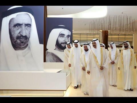 محمد بن راشد ومحمد بن زايد وسلطان والحكَّام يفتتحون «متحف الاتحاد» بدبي