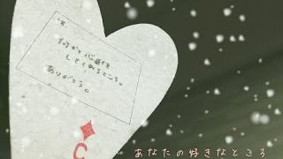 【カラオケ】あなたの好きなところ/西野カナ 歌ってみた★MON