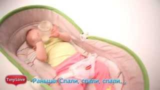 1801306830 Tiny Love Люлька-баунсер 3 в 1 Сад Second Edition 455(, 2013-05-15T07:27:15.000Z)