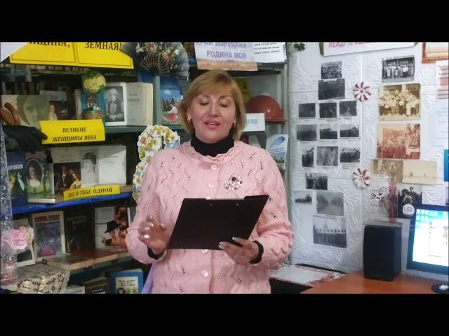 Изображение предпросмотра прочтения – ИринаПандази читает произведение «Дарите женщинам любовь!» О.В.Фокиной
