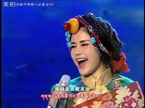 【Song from the Tibetan Plateau】Qinghai-Tibet Plateau by Sonam Wangmo