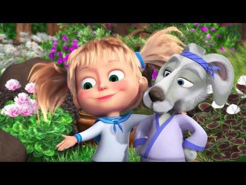 Маша и Медведь - 🤖 Очень добрый день! 💃(Секрет Машуко) 🇯🇵