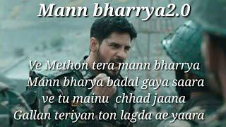 Mann Bharrya 2.0 Lyrics  |Shershaah |  B praak ,jaani | Sidhart molhotra and kiara advani |