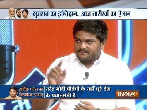 Watch Hardik Patel Exclusive Interview Ahead Of Gujarat Poll Date Announcement