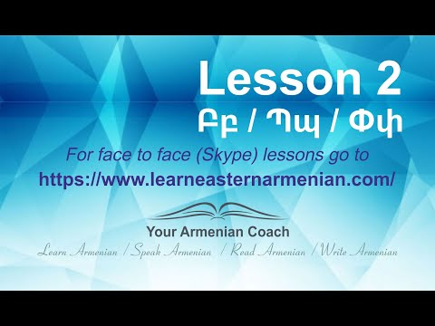 Learn Eastern Armenian with Veronica - Lesson 2