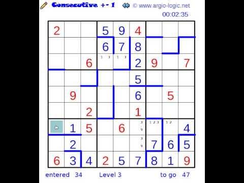 consecutive argiomaster 20140212