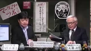 マーケッツのツボ「バークシャー・ハザウェイ株主総会2017レポート!」