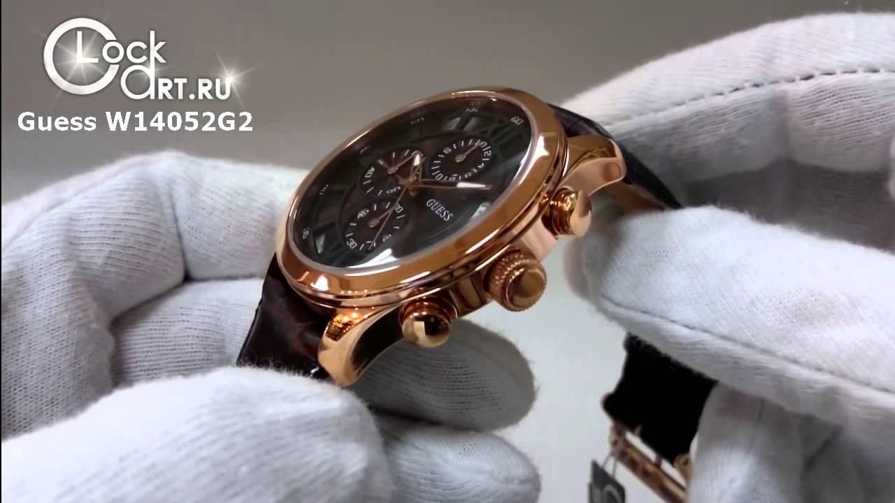 Часы guess сколько стоит в москве