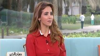 اخصائية التغذية لمى النائلي فوائد التمور / رشاقة / صحه / حمية صباح الخير دبي  Lama Alnaeli Dubai TV