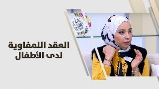 د. فداء الغرابلي - العقد اللمفاوية لدى الأطفال