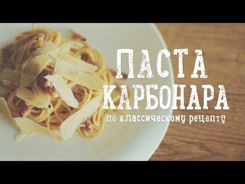 Спагетти с ветчиной