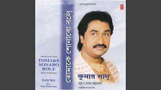 Tomake Sonabo Bole