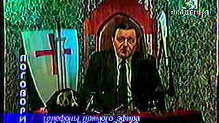 Наследие Киевской Руси (2001)