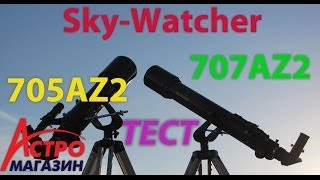 Відео-огляд телескопів Sky Watcher 705AZ2 і 707AZ2