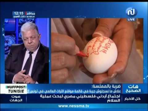 ضربة بالمملسة : علاش ما نسجلوش جربة في قائمة مواقع التراث العالمي في تونس؟