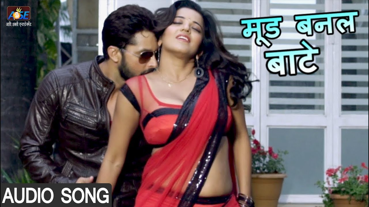 Monalisa Latest Bhojpuri Hot Song - Mood Banal Bate   -1991