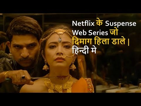 Top10 Best Suspense Web Series On Netflix In Hindi