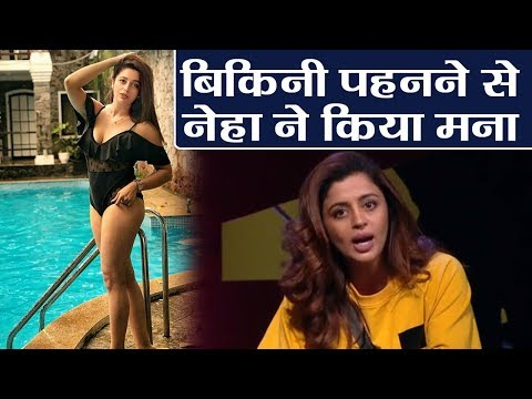 Bigg Boss 12: Neha Pendse says No to bikinis on national television; Here's Why | FilmiBeat thumbnail