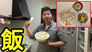 【料理】飲食店勤務の男が作るお手軽飯!【ラッキョウとちりめんじゃこご飯】cooking