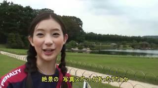 前回に引き続き、足立梨花さんの登場です。 せっかくの機会ということで、日本三名園の1つである岡山後楽園を広報スタッフの坂本さんにご案...