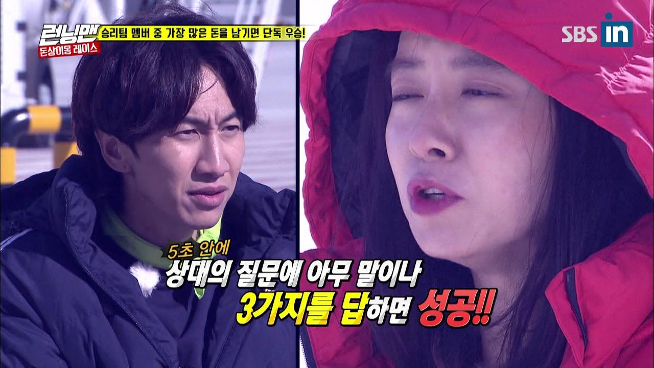 SBS-IN | Runningman members in Pusan! Ep.380 with EngSub
