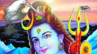 निकली जटाओ से गंग धारा जिसने पापों से तार दिया जग सारा : सोमवार शिव भजन : Nikli Jatao Se Gang Dhara