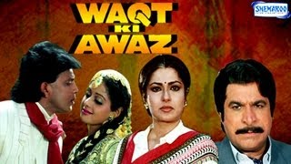 Waqt Ki Awaz - Full Movie In 15 Mins - Mithun Chakraborty - Sridevi