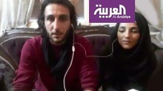 تفاعلكم : قصة حب سورية في وسط الحرب وبطلاها يتوجانها بالزواج