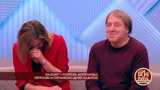 """""""Я всегда уходил из семьи со спортивной сумкой"""", - Владимир Стеклов о своих разводах. Пусть говорят."""