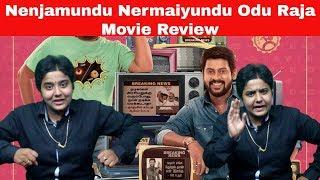Nenjamundu Nermaiyundu Odu Raja - Movie Review | Rio , RJ Vigneshkanth, Shirin l Karthik