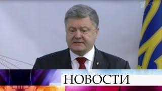 Действующий президент Украины Петр Порошенко не явился на допрос в Генеральную прокуратуру.