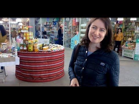 МАЙКОП. Рынок саженцев и цветов. Продуктовый рынок.