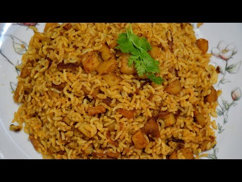 Potato Rice/ Aloo Rice/ Lunch Box Recipe