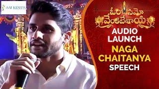 Naga Chaitanya Speech | Om Namo Venkatesaya Audio Launch | Nagarjuna | Anushka | Pragya