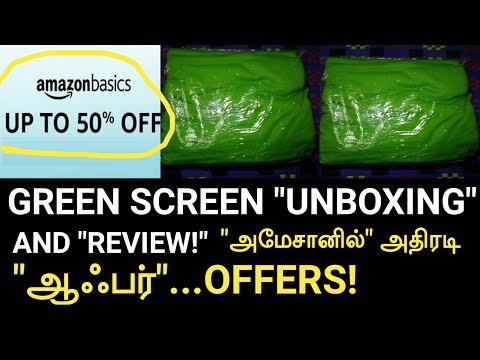 """GREEN SCREEN """"UNBOXING"""" AND """"REVIEW!""""- AMAZON OFFERS!"""