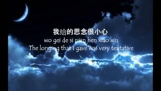 Jay Chou Nocturne 夜曲 Ye Qu lyrics