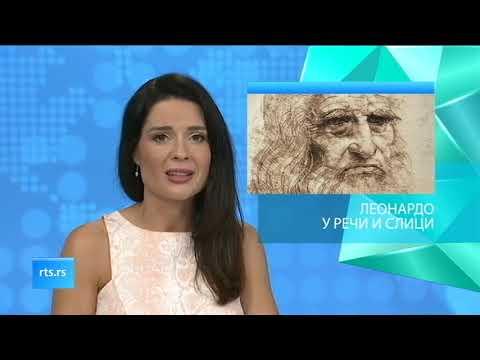 Kulturni dnevnik (TV RTS 15.07.2019.)