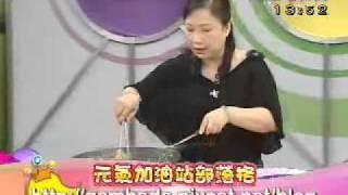 素食瓜料理_part6.wmv
