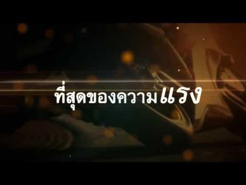 ปรากฎการณ์ใหม่ จากหลักทรัพย์กสิกรไทย