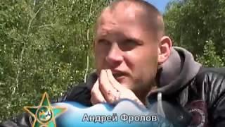 Звезда на крючке. Сезон 1. Фролов Андрей Александрович
