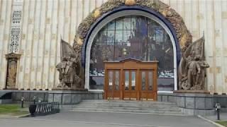 Павильоны ВДНХ 2019 и фонтаны.