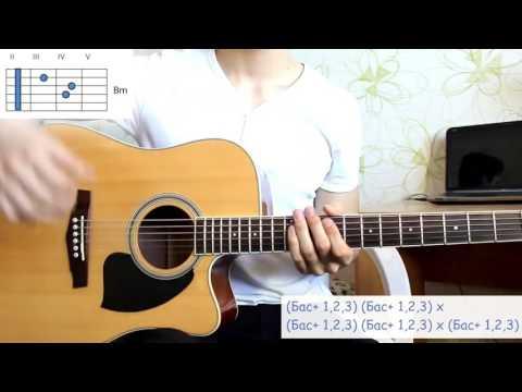 Макс Барских Туманы под гитару